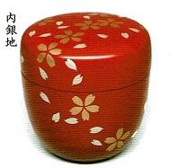 樹脂製 桜蒔絵 朱塗 中棗