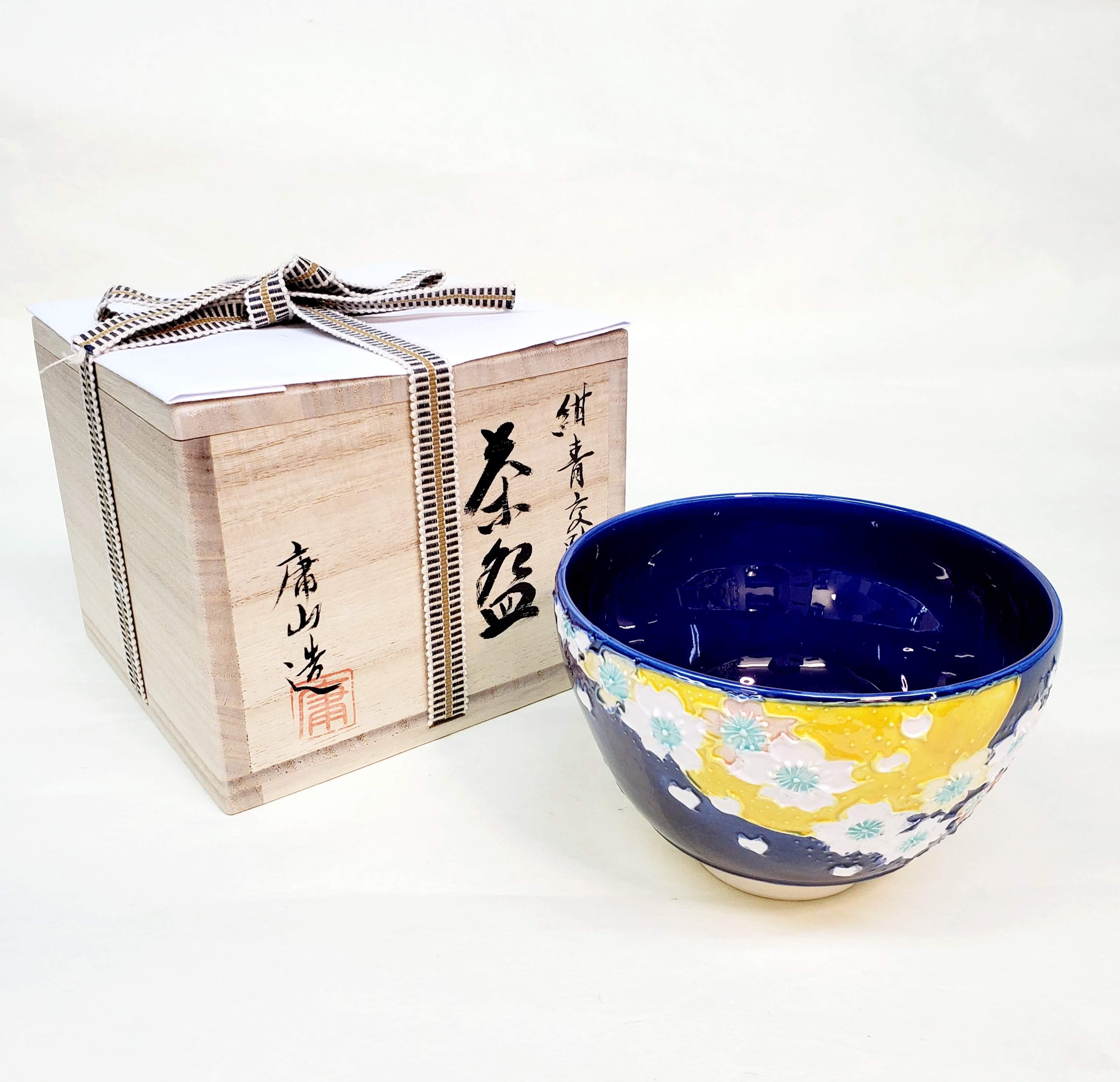 茶碗 桜吹雪 紺青交趾 小柳庸山