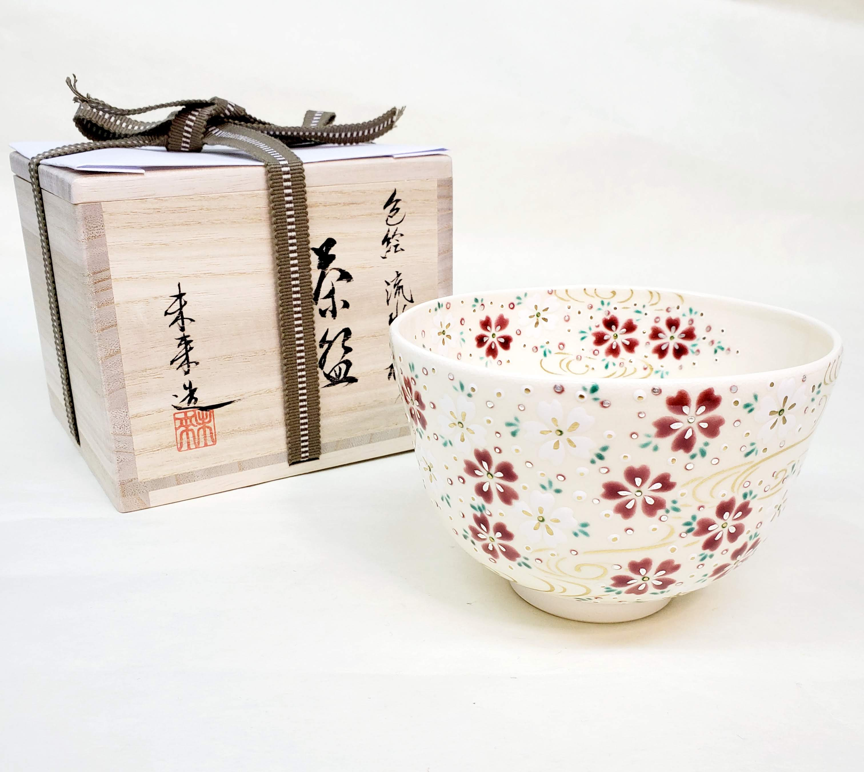 茶碗 流水に桜 福本未来