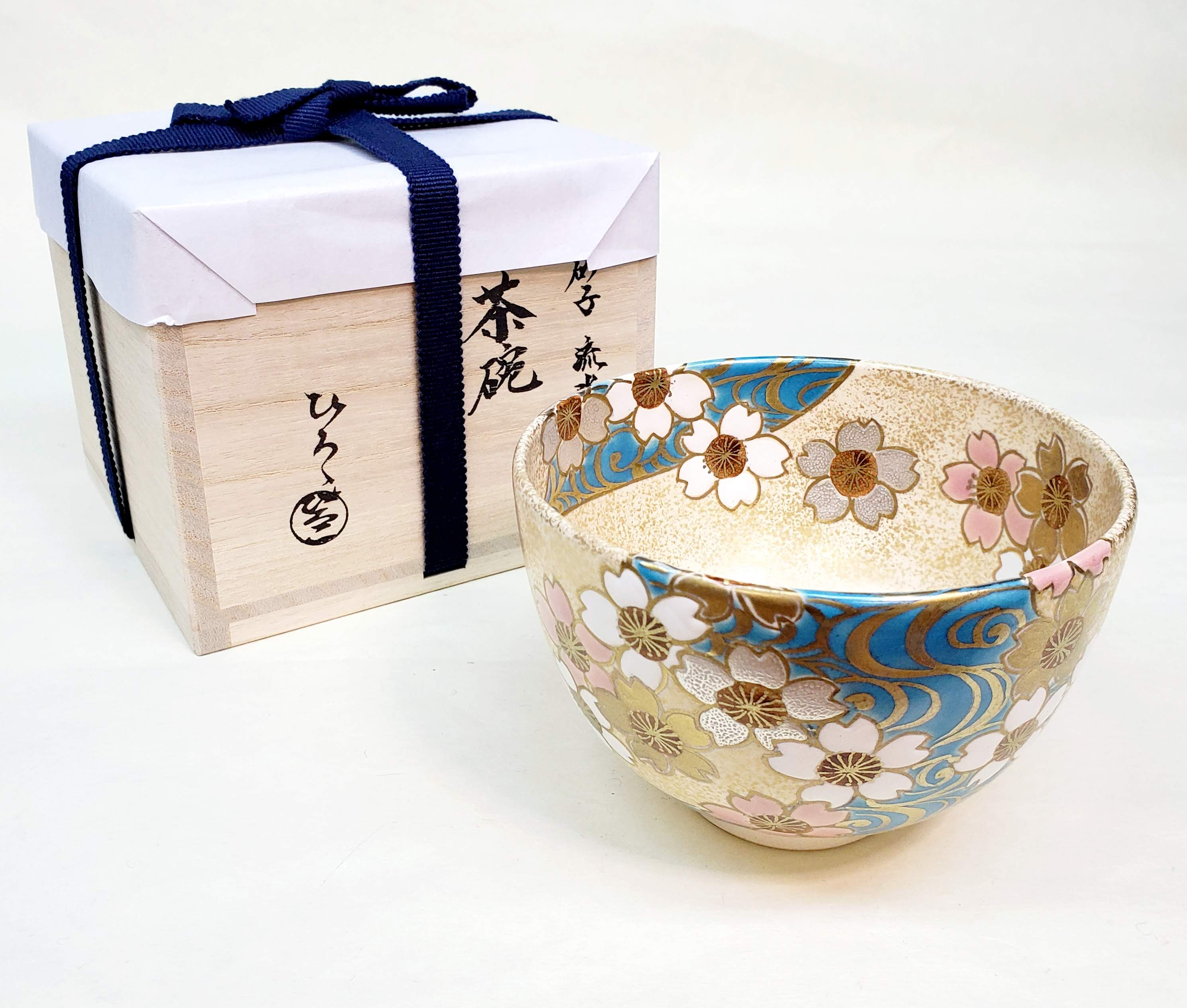 茶碗 流水桜 加藤ひろこ