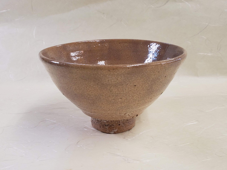 丸子窯 ⑤茶碗 大井戸 有楽写