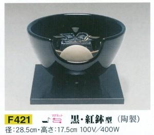 31年緑夏_F421