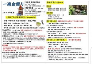 Screenshot_20190706-140716_Fri PDF Reader (1)