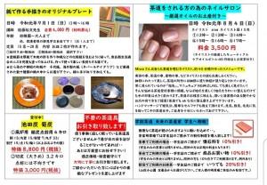 Screenshot_20190706-140732_Fri PDF Reader