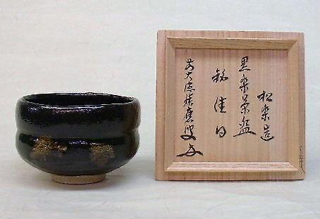 茶碗 銘 佳日(他の銘も可)、福本積應書付、佐々木松楽作