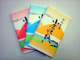 小倉懐紙 5帖 女性用