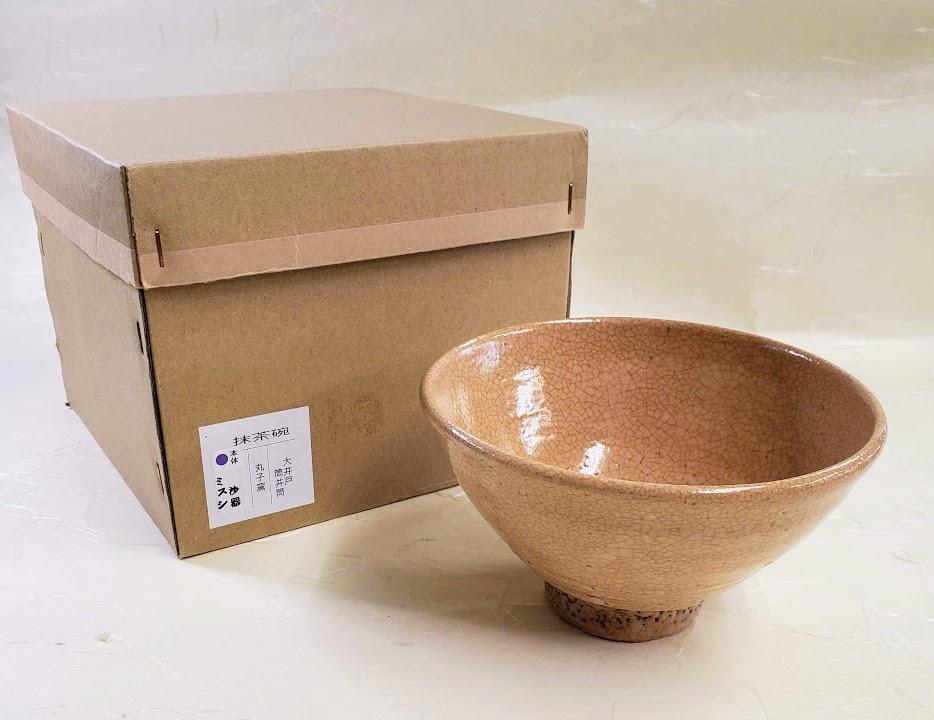 丸子窯 ➀茶碗 大井戸写 筒井筒